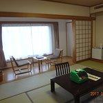 Photo of Hotel Greenpia Minamiaso