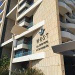 West Boutique Hotel Tel Aviv