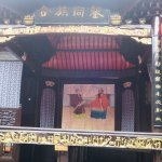 Photo of Fenghuang Yang's Ancestral Hall