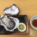 Bilde fra Hanafusa Shoten