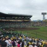 Foto de Hanshin Koshien Stadium