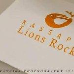 Kassapa Lions Rock