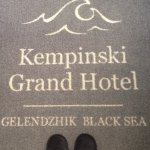 Kempinski Grand Hotel Gelendzhik Foto