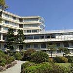 Photo of Hakone Hotel Kowakien