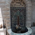 Nafoura - courtyard fountain