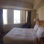 Photo de Nagoya Marriott Associa Hotel