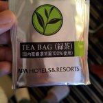 nice green tea