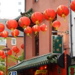 Photo de New China London  Restaurant