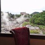 Photo of Kyushu Hotel