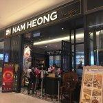 Nam Heong Vintage, Pavilion Eliteの写真