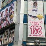 Foto de Maidreamin Akihabara Electric Town-Exit Store