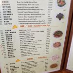 Loved the plenty of options on their menu...pick one of their noodles or fried rice for lunch!