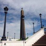 Photo of Plaza de Francia