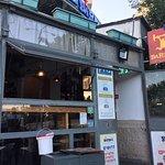 Bardak - pizza restaurant