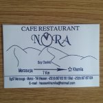 Photo of Restaurant Cafe NORA