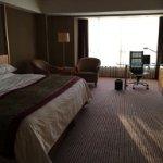 Photo of Kempinski Hotel Dalian
