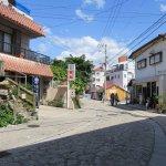 Photo of Yachimun Street