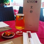 Photo of Kyoto Japanese Restaurant