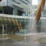 Fountain of Wealth Foto