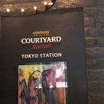 Photo of Courtyard Tokyo Station