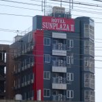 Photo of Hotel  Sun Plaza Two