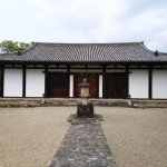 Photo of Shinyakushiji Temple