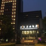 Photo of Grand Gongda Jianguo Hotel