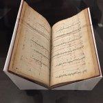 Music Theory, Mosul, Iraq, 1692