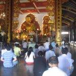 ceremonie intérieure
