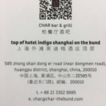 Photo de CHAR bar and grill