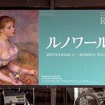 Photo of The Miyagi Museum of Art