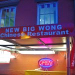 New Big Wong Chinese Restaurant Exterior