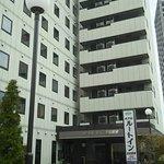 Photo de Hotel Route Inn Hamamatsu Ekihigashi