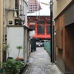 Kagurazaka Foto