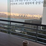 Grand Walkerhill Seoul Foto