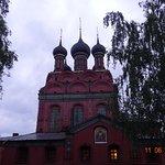 Церковь Богоявления в Ярославле, июнь 2016 года...