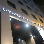 Photo of Osaka Fujiya Hotel