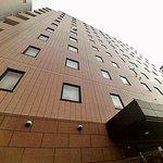 Photo of Ayase Kokusai Hotel