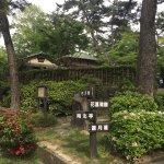 Photo of Higashi Park