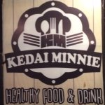 Photo de Kedai Minnie