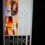 Photo of Vessel Inn Hakata Nakasu