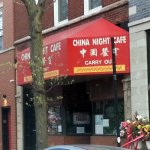 Foto de China Night Cafe