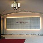Photo of Crowne Plaza ANA Nagasaki Gloverhill