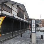 Photo of Tsugaru Traditional Crafts Museum