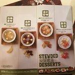 Photo of Hong Kong, Hui Lau Shan Healthy Dessert