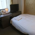 Photo de Hotel Wing International Himeji