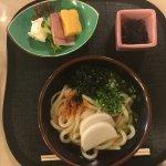 Photo of Tokyo Sanuki Club