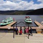 Shudu lake jetty