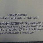 Foto de Grand Mercure Shanghai Century Park