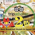 朝食のおいしいホテルランキング沖縄県で2位!全国でTOP10に選ばれました!